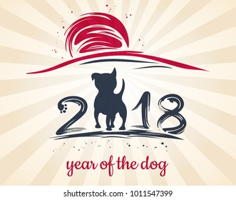 Chinese New Year 2018. Greeting card. Dog, traditional symbol by eastern calendar. Painting calligraphy. Vector illustration.
