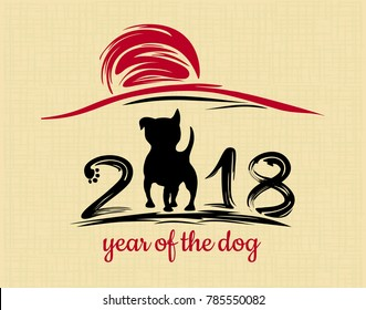 Chinese New Year 2018. Greeting card. Dog, traditional symbol by eastern calendar. Painting calligraphy. Vector illustration