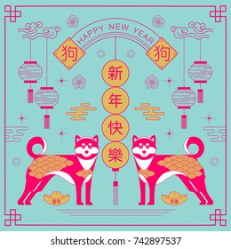 Chinese new year , 2018, greetings, Year of the dog , (Translation: Happy new year/ rich /dog)