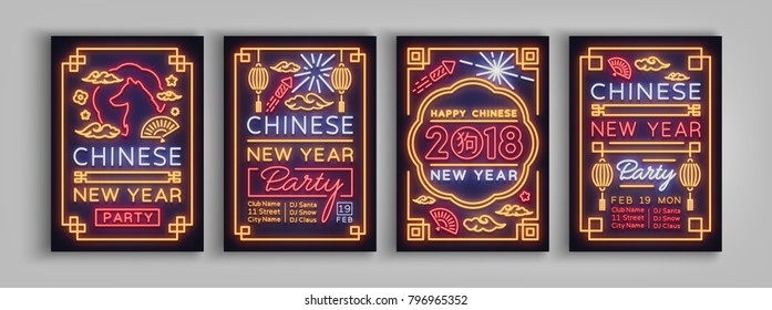 Chinese New Year 2018 Party poster set. Collection Neon signs, bright poster, bright banner, night neon sign, invitation, postcard. Design a party invitation template. Vector illustration