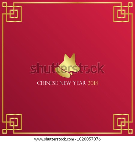 chinese new year 2018 vector wallpaper background