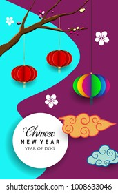 Chinese New Year 2018 Vertical Banners Elements. Vector illustration. Asian Lantern, Clouds and Patterns in Modern Style. Hieroglyph Zodiac Sign Dog