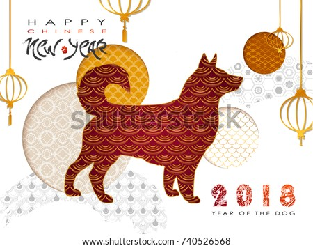 chinese new year 2018 zodiac dog happy new year card pattern art