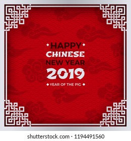 Chinese New Year 2019 banner. White tracery ornate frame, congratulation text, red pattern background with oriental clouds. Holiday design for greeting card, banner. Paper cut out, vector illustration