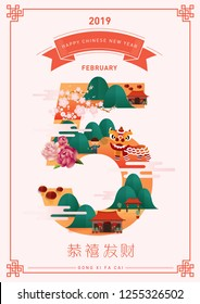 chinese new year 2019 chinese calendar greetings template vector/illustration with chinese words that mean 'wishing you prosperity'