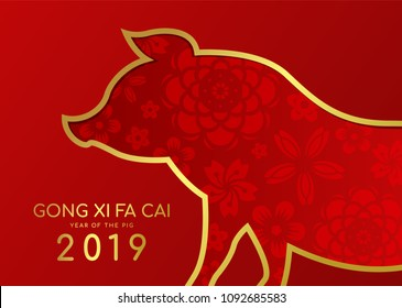 chinese new year 2019 card with abstract gold border line pig zodiac and abstract flower texture on red background vector design