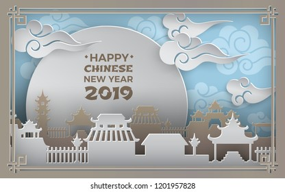 Chinese new year 2019. China town village on blue sky, sun, clouds background. Oriental pattern ornate paper frame. Banner, poster, greeting card design, paper cut out art style, vector illustration