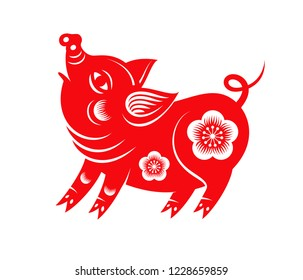 Chinese New Year 2019. The Year of the Earth Pig. Zodiac sign. Red pig isolated on white background. Traditional Chinese paper cut arts. Vector illustration. EPS10