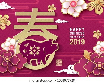 Chinese new year 2019 greeting design, traditional chinese zodiac pig year paper art, Chinese translation: Spring