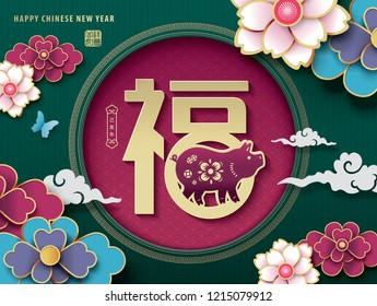 "Chinese new year 2019 greeting design, traditional chinese zodiac pig year paper art and beautiful flowers background, Chinese translation: FU"" it means blessing and happiness"