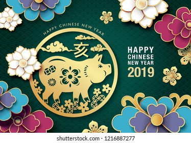 Chinese new year 2019 greeting design, traditional chinese zodiac pig year paper art and blossom flowers background.