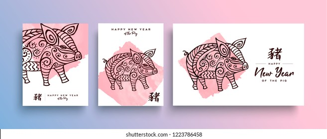 Chinese new year 2019 greeting card collection, illustration set with abstract hand drawn piglet and holiday calligraphy quote that means pig.
