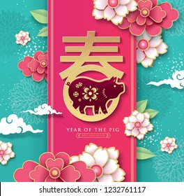 Chinese new year 2019 greeting design, traditional chinese zodiac pig year paper art and blossom flowers background. Chinese translation: Spring