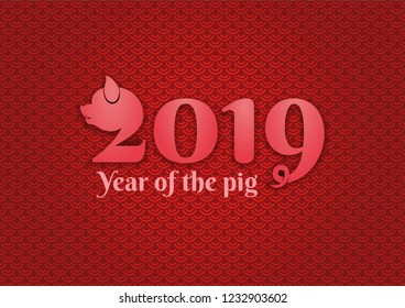 Chinese New Year 2019. Greeting card. Pig, traditional symbol by eastern calendar. Vector illustration