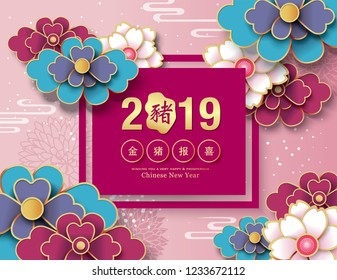 Chinese new year 2019 greeting card with  beautiful flowers background. Chinese translate: Pig, Golden pig announce good fortune