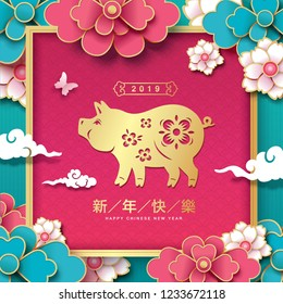 Chinese new year 2019 greeting with  zodiac sign year of the pig and flowers background. Chinese translate: Happy New Year