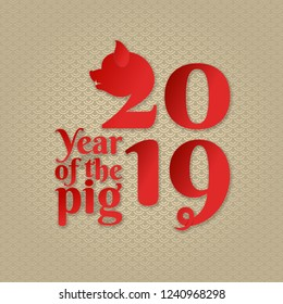 Chinese New Year 2019. Greeting card. Pig, traditional symbol by eastern calendar. 3D paper cut style. Vector illustration