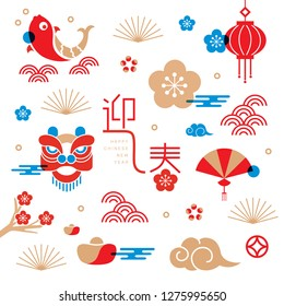 Chinese new year 2019, greeting card. (Chinese Translation: Prosperity)