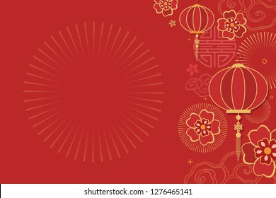 Chinese new year 2019 greeting background