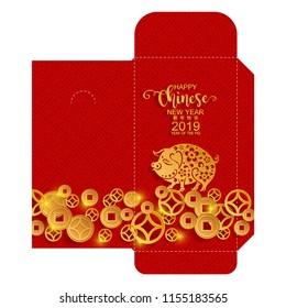la nouvelle année 2019 en Chine, paquet enveloppes rouges monétaires (9 x 17 Cm) Signe Zodiaque avec papier doré, art coupé et style artisanal sur Fond couleur.(Traduction chinoise : Année du cochon)
