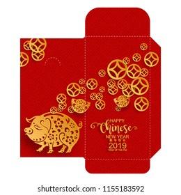 la nouvelle année 2019 en Chine, paquet enveloppes rouges monétaires (9 x 17 Cm) Panneau Zodiaque avec papier doré, art coupé et style artisanal sur Fond couleur.(Traduction chinoise : Année du cochon)