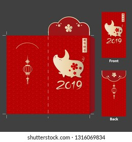 chinese new year 2019 money red envelopes packet, year of the pig 2019, Pig Zodiac sign and Plum on red chinese style Background, Money packet template.