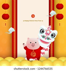 Chinese New Year 2019 Year of Pig Vector Design (Translation: Prosperous)