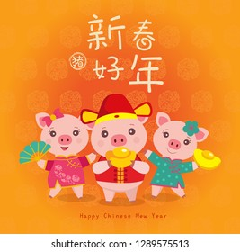 Chinese New Year 2019. Year of the Pig. Greetings template with cute cartoon piggies. Translation: Happy New Year.