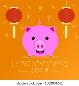 Chinese New Year 2019 - Vector Year of Pig