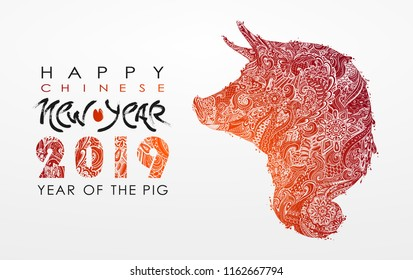 Chinese New Year 2019 Zodiac Pig Happy Card Pattern Art