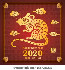 Chinese new year 2020 card is rat paper cut in circle frame and Chinese word mean rat,vector illustration