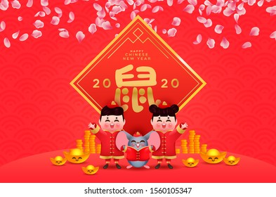 Chinese new year 2020 greeting card of cute asian children 3d cartoon with gold yuanbao coin, mouse animal and plum blossom flower. Calligraphy translation: rat.