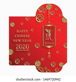 Chinese new year 2020 lucky envelope (9 x 17 cm) money packet with gold paper cut art and craft style on color background (Translation : happy chinese new year 2020, year of the rat)