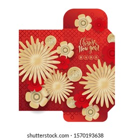 Chinese new year 2020 lucky red envelope money packet with gold paper cut plum flowers, golden-daisy and umbrella on red color background. Translation - happy new year.
