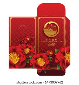 chinese new year 2020 money red envelopes packet ( 9 x 17 Cm.) Zodiac sign with gold paper cut art and craft style on red color background. (Chinese Translation : Year of the rat)