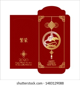 Chinese new year 2020 money red envelopes packet. Zodiac sign with gold paper cut art and craft style on red color background. Hieroglyph translate - prosperity, happy new year, rat