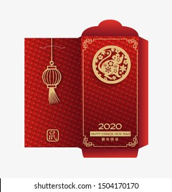 Chinese new year 2020 money red envelopes packet. Zodiac mouse in circle sign with gold paper cut art on red color background with lanterns. Chinese Translations : Happy new year and Rat.