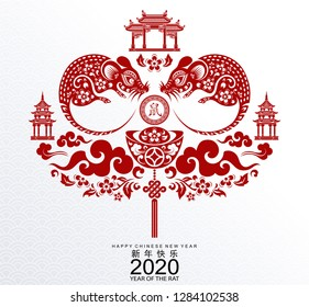 Chinese new year 2020 year of the rat , red paper cut rat character, flower and asian elements with craft style on white background. ( Chinese translation : Happy chinese new year 2020, year of rat )