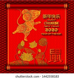 Chinese new year 2020, year of the rat , red and gold paper cut rat, flower and asian elements with craft on red background. Translation of Chinese characters: Happy New Year 2020, Rat.