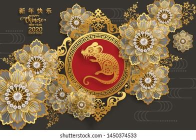 Chinese new year 2020 year of the rat , red and gold paper cut rat character,flower and asian elements with craft style on background. \n(Chinese translation : Happy chinese new year 2020, year of rat)