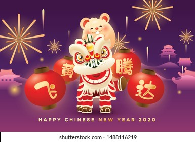Chinese New Year 2020 year of the rat. Cute rat and lion dance wishing you a successful year with fireworks background.