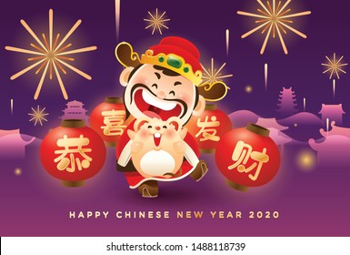 Chinese New Year 2020 the year of the rat. Prosperity god and cute rat wishing you a prosperous year with fireworks background.