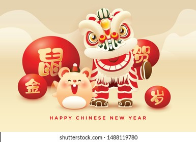 Chinese New Year 2020 and the year of the rat. Golden rat and lion dance wishing you happy Chinese New Year.