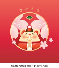 Chinese New Year 2020 the year of the rat. Chubby cute rat wishing you a year blossom with fortune and success.