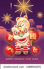 Chinese New Year 2020 year of the rat. Cute rat and lion dance wishing you a successful year with fireworks background. Vertical version.
