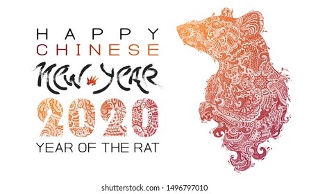 Chinese New Year 2020 - New Year of Zodiac Rat. Happy New Year card, pattern, art with rat, mouse. Paper Cutting Hand drawn Vector illustration. Chinese traditional Design, golden decoration.