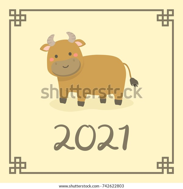 Chinese New Year 2021 Cute Ox Stock Vector (Royalty Free ...