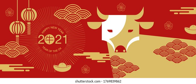 Chinese new year , 2021, Happy new year greetings, Year of the OX, modern colorful cow design. geometric