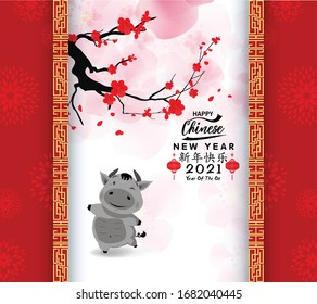 Chinese new year 2021 year of the ox , red paper cut ox character,flower and asian elements with craft style on background. (Chinese translation : Happy chinese new year 2021, year of ox)