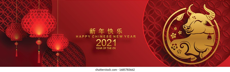 Chinese new year 2021 year of the ox , red paper cut ox character,flower and asian elements with craft style on background.(Chinese translation : Happy chinese new year 2021, year of ox) - Shutterstock ID 1685783662